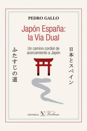 japonespanalaviadual