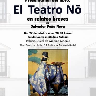 Presentación de «El Teatro Nô, en relatos breves», de Salvador Peña Neva