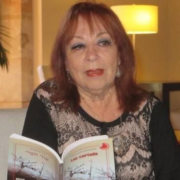 Tertulia con la destacada poeta sefardita Margalit Matitiahu