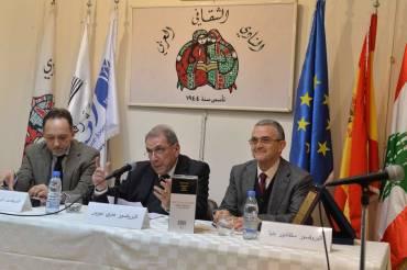 """Presentación de """"Mil y una noches"""" en Beirut"""